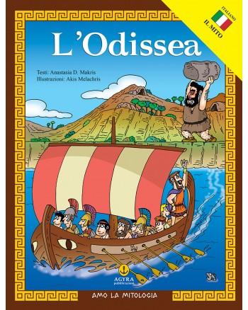 L'Odissea (Le Avventure di Ulisse) / Οδύσσεια | E-BOOK